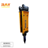 Hydraulic hammer rock breaker for excavator prices